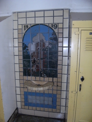 The Rookwood fountain near the main office depicting the old Fairview Tower. This fountain is in storage with Bob Mousai