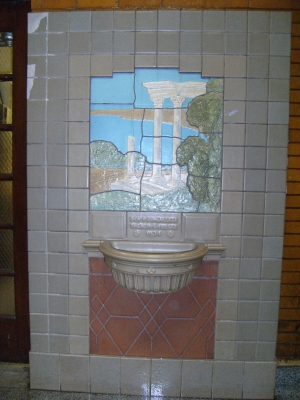 The Rookwood fountain located on the first floor near the middle stairway facing Hillcrest. Dedicated in 1934 to then As